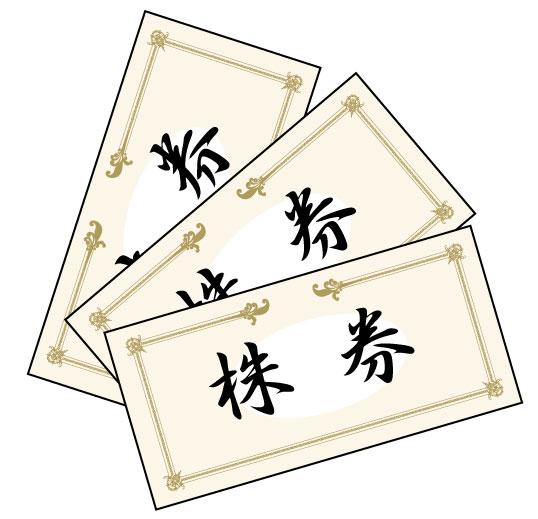 日本マクドナルド株主優待と配当情報