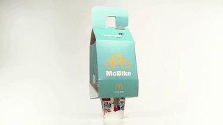 マクドナルドのドライブスルーは自転車でも利用できるのか?