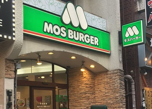 モスバーガーさん、現場を知らない中村栄輔が3代目社長になった途端にモスバーガーの味を変更
