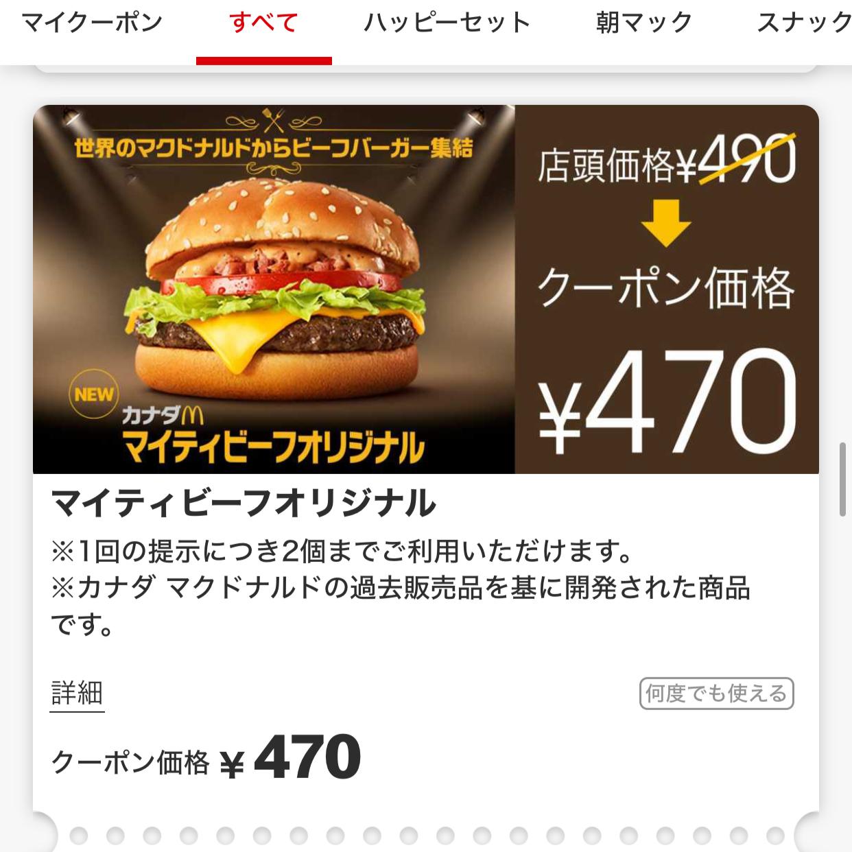 【悲報】マクド、単品500円wwwywwwywwwywww