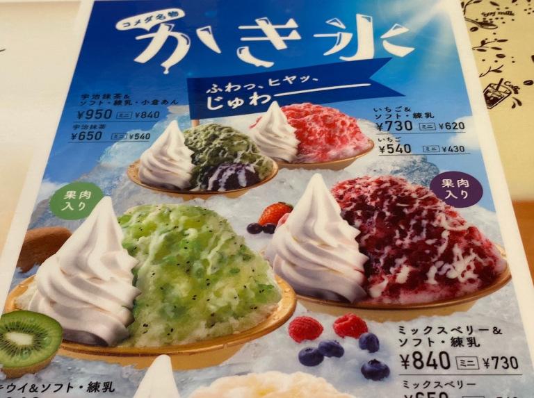 【悲報】コメダ珈琲、また写真詐欺