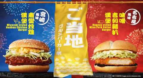 【画像】香港のマクドナルドの本気wwwwwwwwwwww