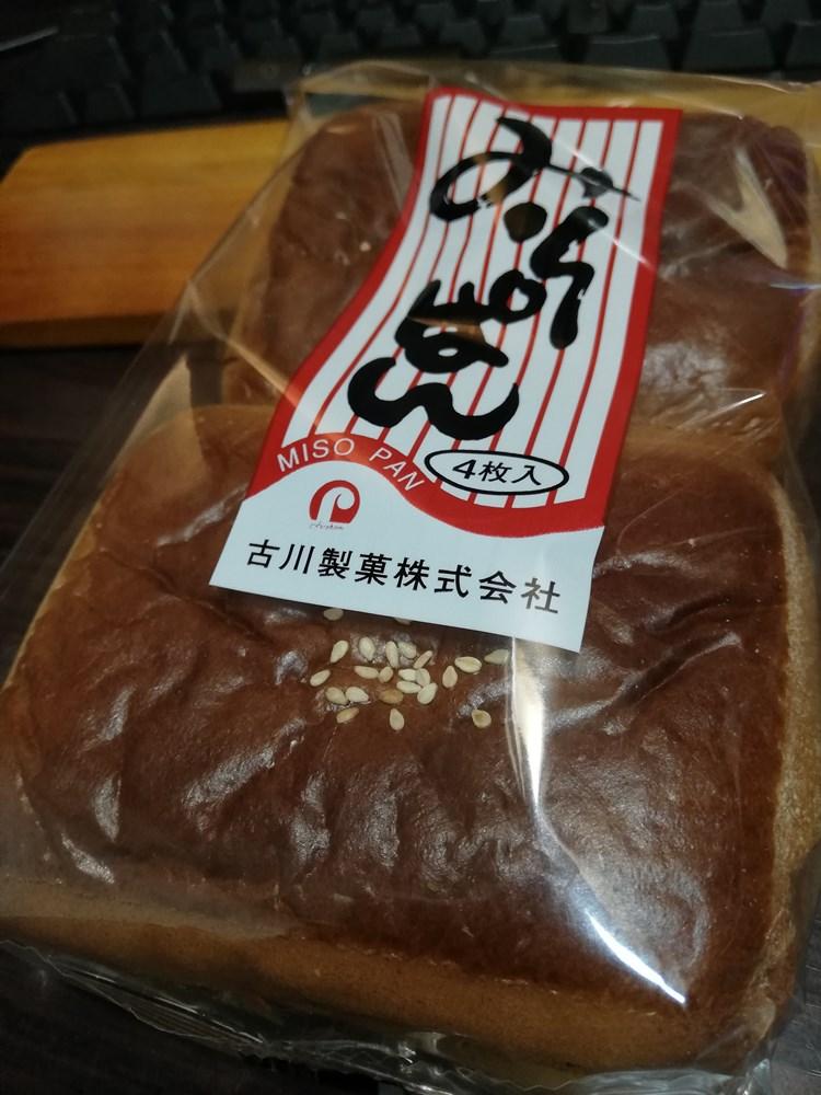 みそパンって食べたことある?