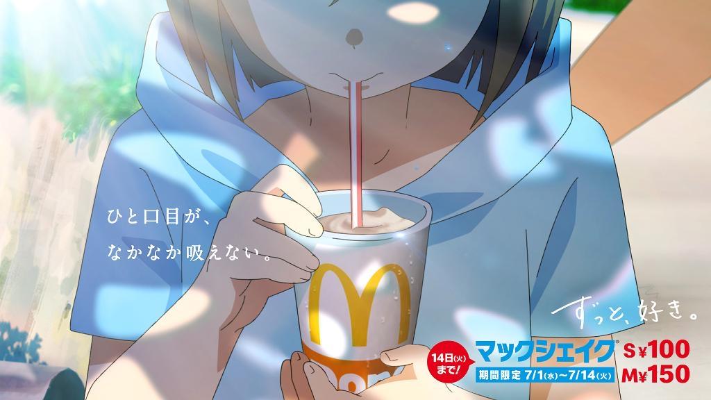 【画像】マックシェイクの宣伝イラスト、めっちゃ良いwwww