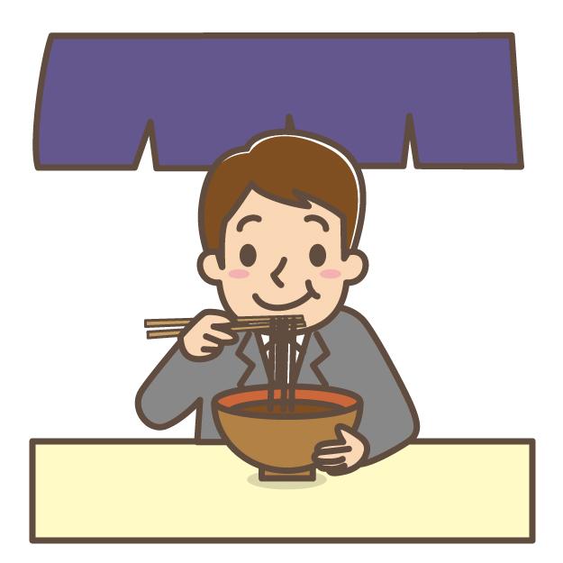 サラリーマンって何で立ち食いそば好きなの?
