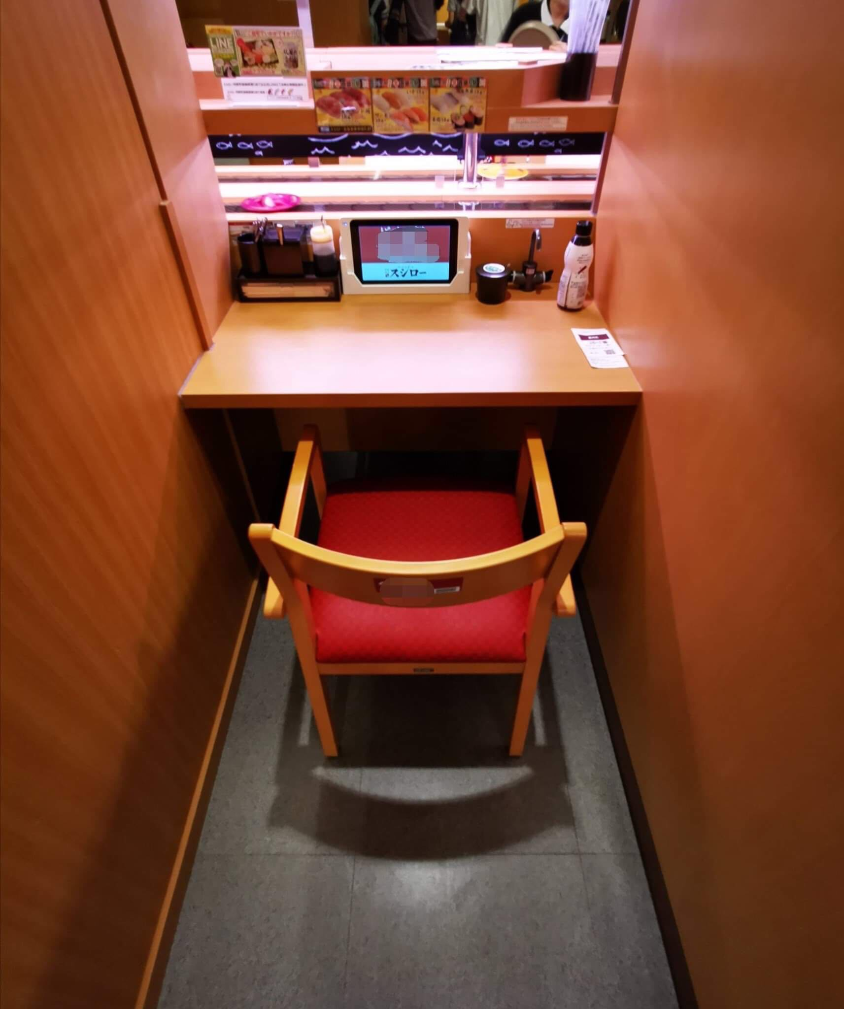 スシロー、陰向けのぼっち席を実装