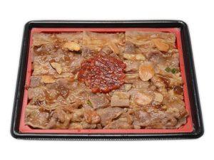 セブン新作、お肉がぎっしり「スタミナ炭火焼肉弁当」 が美味そう