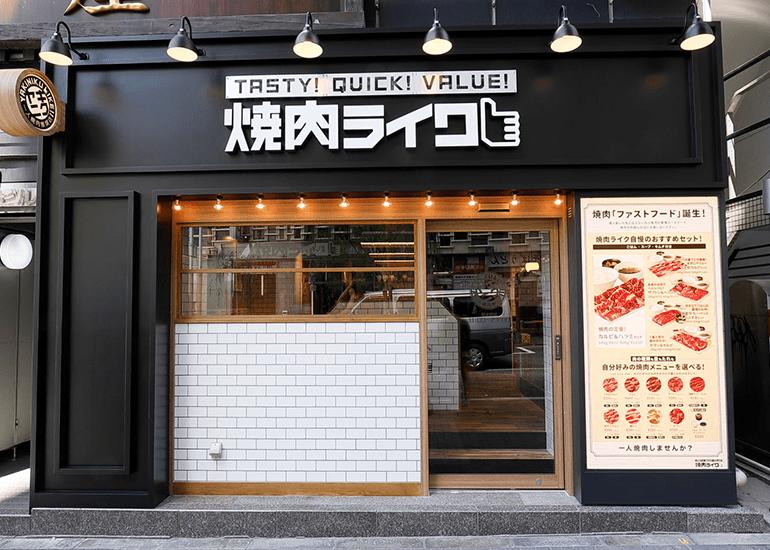 【焼肉ライク】1人焼き肉来た!!