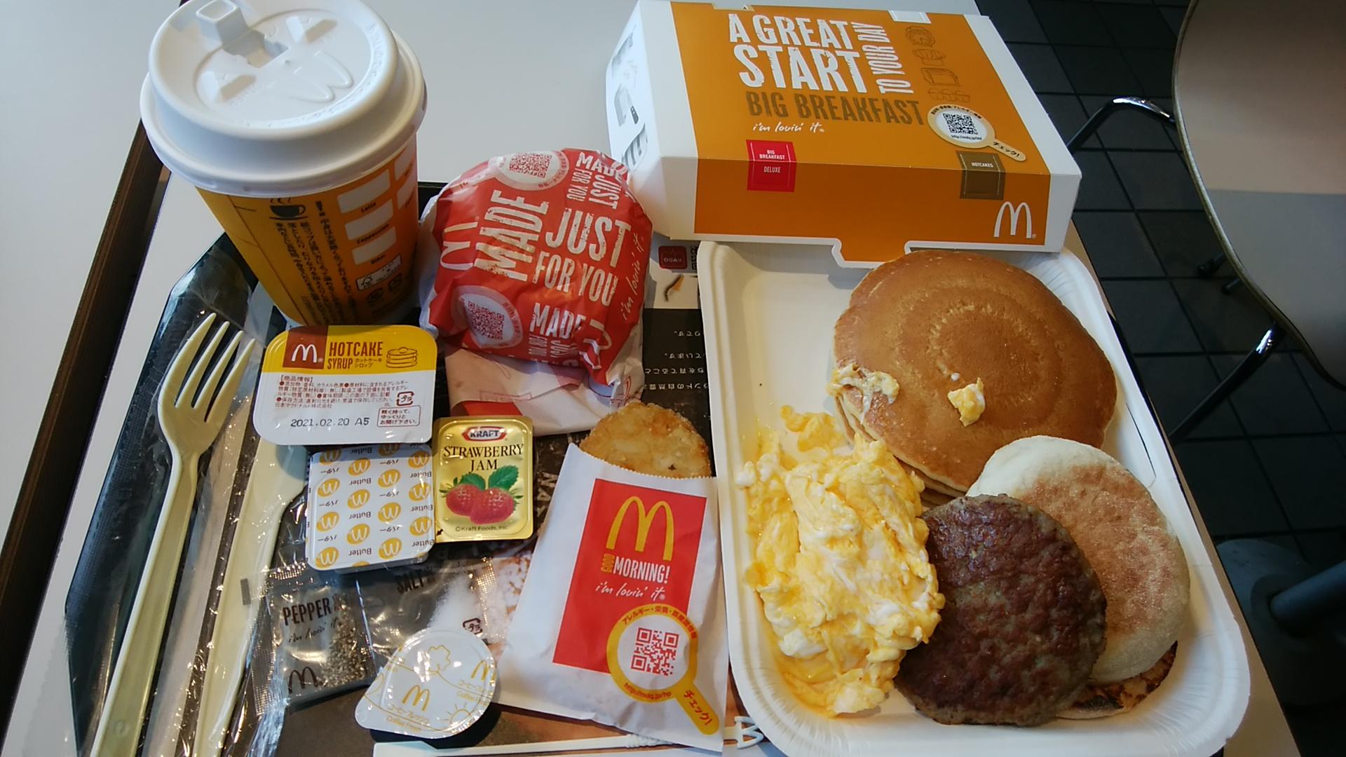 【朝マックで爆食】マクドきたんご