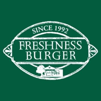 フレッシュネスバーガーて美味しい?