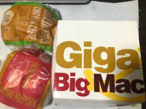 マクドナルドで新発売のギガビッグマック買ってきたで