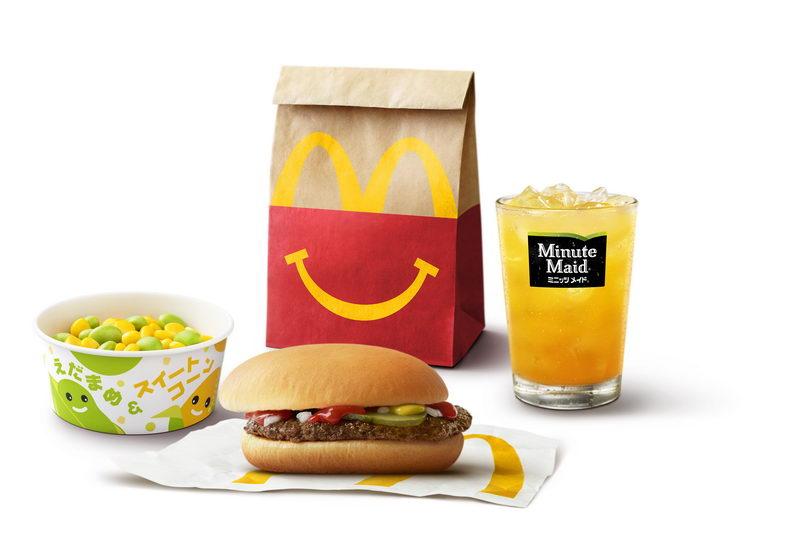 【マクドナルド】「ハッピーセット」をリニューアル 栄養バランスに配慮したサイドメニューが増えるぞ!