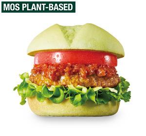 【モス】ヘルシーなグリーンバーガーを発売!1個299キロカロリー